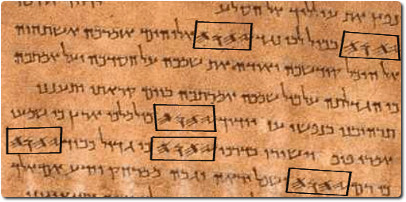 Pergament-Schriftfragment aus den Psalmen, ca. 30-50 u.Z. Der Name auf Paleo-Hebräisch erscheint in diesem Ausschnitt sechs Mal.
